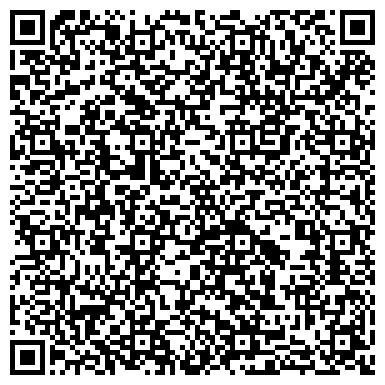 QR-код с контактной информацией организации ОАО ХАРАНОРСКАЯ ГРЭС ФИЛИАЛ ОГК-3