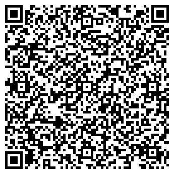 QR-код с контактной информацией организации БИРА МАКС ОСОО