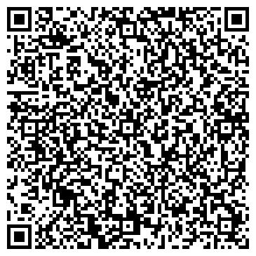 QR-код с контактной информацией организации КОМПАНИЯ ПРОФИЛЬ