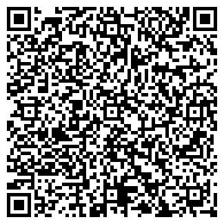 QR-код с контактной информацией организации СПК АКАНТ
