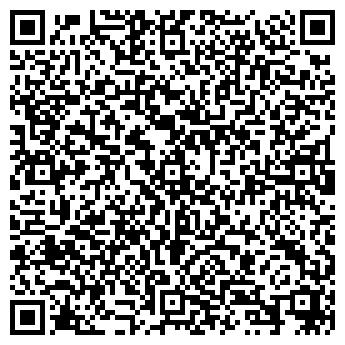 QR-код с контактной информацией организации ЯСНОЕ