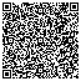 QR-код с контактной информацией организации СТЕНЛИ+