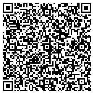 QR-код с контактной информацией организации ЮНИКС