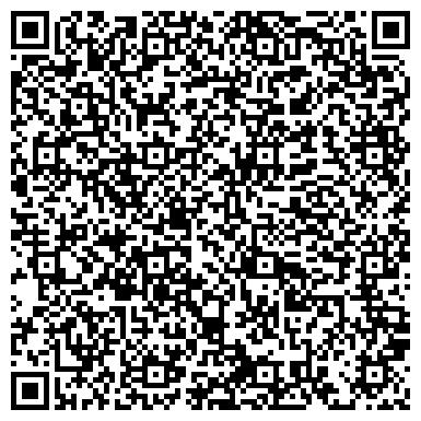 QR-код с контактной информацией организации СПЕЦИАЛИЗИРОВАННЫЙ ЦЕНТР РОС-АЛ