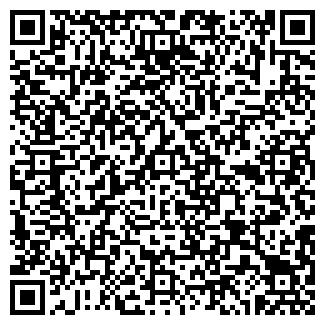 QR-код с контактной информацией организации ODA