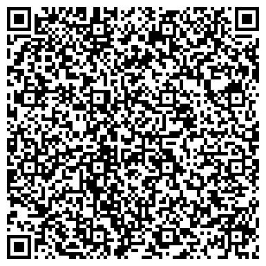 QR-код с контактной информацией организации ДОЧЕРНЕЕ ГОСУДАРСТВЕННОЕ УНИТАРНОЕ КАЗЕННОЕ ПРЕДПРИЯТИЕ 761