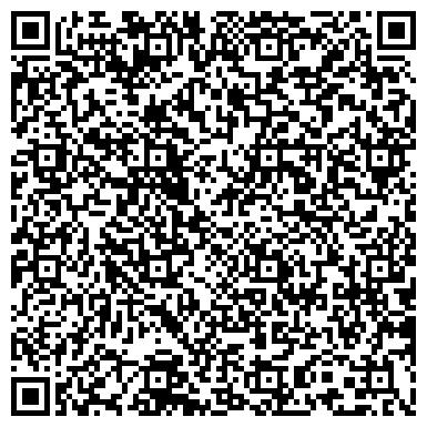 QR-код с контактной информацией организации ЧИТИНСКОЕ ШВЕЙНОЕ ПРЕДПРИЯТИЕ ЗАБАЙКАЛЬЕ