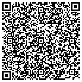 QR-код с контактной информацией организации БИФОРС ОСОО МАГАЗИН