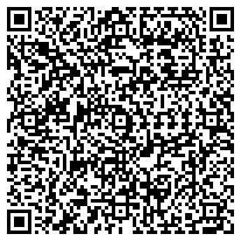 QR-код с контактной информацией организации ВТОРМЕТ (ПУНКТ ПРИЕМА)