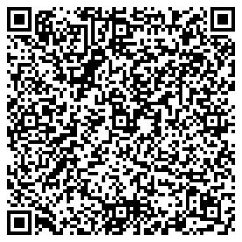 """QR-код с контактной информацией организации РПК """"Вегас"""""""