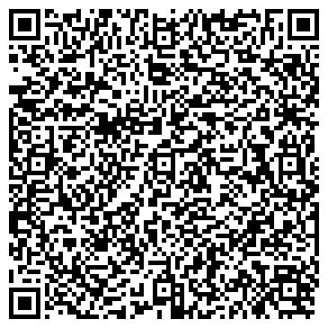 QR-код с контактной информацией организации ГОСУДАРСТВЕННОЕ ПРЕДПРИЯТИЕ ОТДЕЛОЧНЫХ РАБОТ