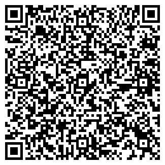 QR-код с контактной информацией организации ЧУНАЛЕСТОРГ