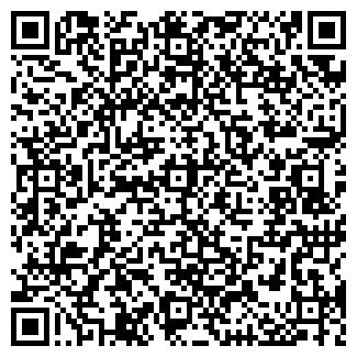 QR-код с контактной информацией организации ДУСЛЫК КОЛХОЗ