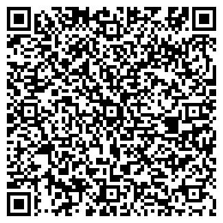 QR-код с контактной информацией организации КАМАРЧАГСКОЕ, ТОО