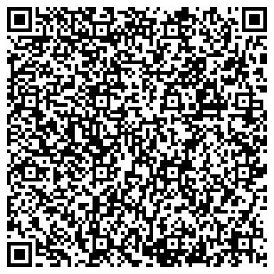 QR-код с контактной информацией организации АДОНИС МАНСКОЕ ПРОИЗВОДСТВЕННО-ЗАГОТОВИТЕЛЬНОЕ, ТОО