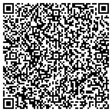QR-код с контактной информацией организации БЕРЕЗОВСКАЯ ГРЭС-1, ОАО