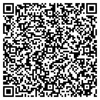 QR-код с контактной информацией организации МАРИЯ, ОАО