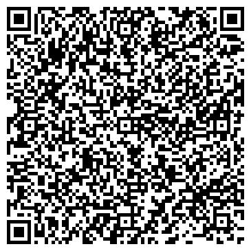 QR-код с контактной информацией организации БАЗЫР ТОРГОВО-ПРОМЫШЛЕННЫЙ ДОМ