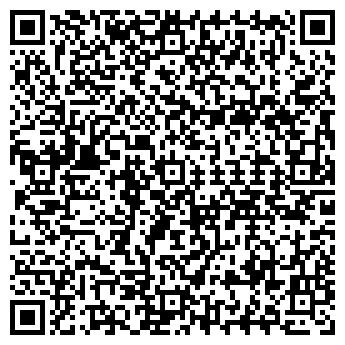QR-код с контактной информацией организации МАКАРОВСКИЙ, ТОО