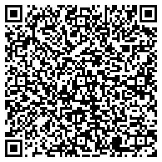 QR-код с контактной информацией организации ОМУТСКОЕ, ЗАО