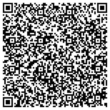 QR-код с контактной информацией организации ООО ВОСТОЧНО-СИБИРСКИЙ ЗАВОД ЖЕЛЕЗОБЕТОННЫХ КОНСТРУКЦИЙ