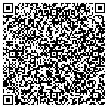 QR-код с контактной информацией организации ООО НОВО-ОЛХИНСКИЙ ИЗВЕСТКОВЫЙ ЗАВОД