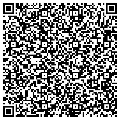 QR-код с контактной информацией организации «Кремний»Торговый дом Русал, ЗАО