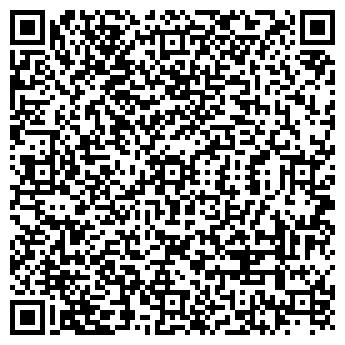 QR-код с контактной информацией организации ИЗУМРУД ОБЪЕДИНЕНИЕ