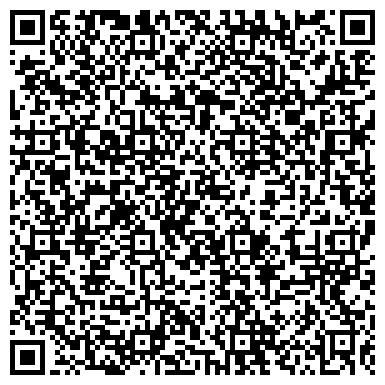 """QR-код с контактной информацией организации ОАО """"Русал"""" Филиал """"Иркутский алюминиевый завод"""""""