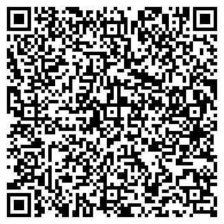 QR-код с контактной информацией организации КРЕМНИЙ, ЗАО