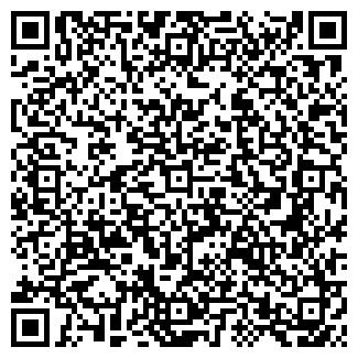QR-код с контактной информацией организации ООО ХОЗТОВАРЫ