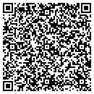 QR-код с контактной информацией организации КОНДИТЕР ТОО