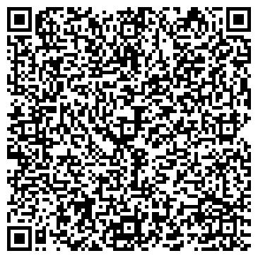 QR-код с контактной информацией организации СЕВЕР ТОО АРТЕЛЬ СТАРАТЕЛЕЙ