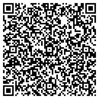 QR-код с контактной информацией организации ОНОНСКОЕ ОПХ