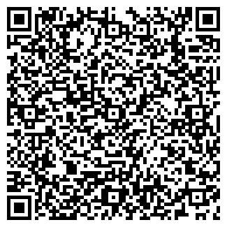 QR-код с контактной информацией организации ПЕРВОМАЙКА ОАО