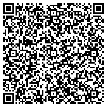 QR-код с контактной информацией организации ШИЛКИНСКАЯ ДИСТАНЦИЯ ПУТИ ЗАБАЙКАЛЬСКОЙ ЖЕЛЕЗНОЙ ДОРОГИ