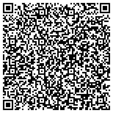 QR-код с контактной информацией организации БИШКЕКСКИЙ ГОРОДСКОЙ ДРАМАТИЧЕСКИЙ ТЕАТР ИМ. А. УМУРАЛИЕВА