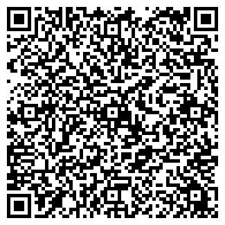 QR-код с контактной информацией организации ФАРМАЦИЯ, МП