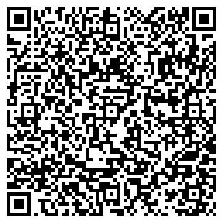 QR-код с контактной информацией организации ТУИМСКОЕ, ЗАО