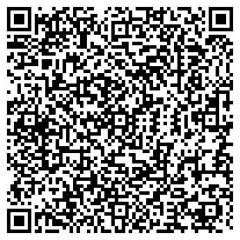 QR-код с контактной информацией организации ОЙСКАЯ ГАВАНЬ, ТОО