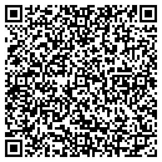 QR-код с контактной информацией организации ООО СИБИРСКИЙ МЕД