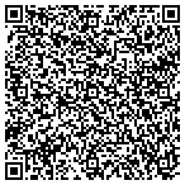 QR-код с контактной информацией организации ООО ЮРГИНСКОЕ ПРЕДПРИЯТИЕ ЗАГОТОВКИ И ПЕРЕРАБОТКИ ЗЕРНА