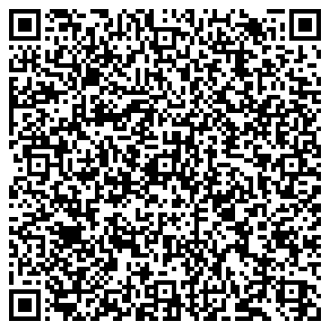 QR-код с контактной информацией организации ООО 1-Я ТОМСКАЯ ПИВОВАРЕННАЯ КОМПАНИЯ