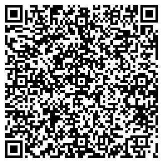 QR-код с контактной информацией организации ООО ФАНТОМ