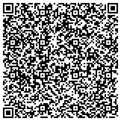 QR-код с контактной информацией организации ВЕРХ-ИСЕТСКИЙ ФЕДЕРАЛЬНЫЙ СУД