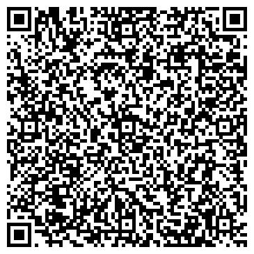 QR-код с контактной информацией организации Отдел полиции № 3 «Пионерский»