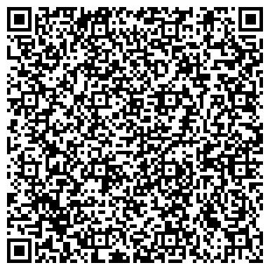 QR-код с контактной информацией организации ВЕРХ-ИСЕТСКОГО РАЙОНА ЦЕНТР РЕГИСТРАЦИИ ГРАЖДАН