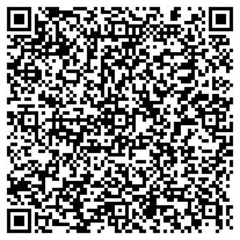 QR-код с контактной информацией организации ГАЛАНТ-ВИЗА, ООО