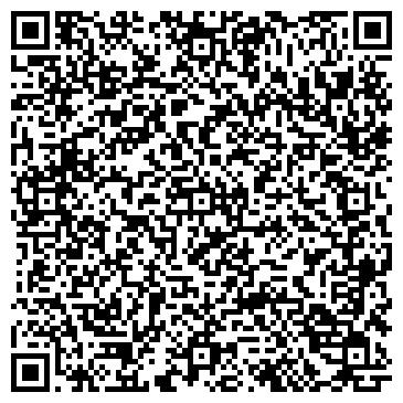 QR-код с контактной информацией организации ДЭНАС ТУР ТУРИСТИЧЕСКОЕ АГЕНТСТВО, ООО