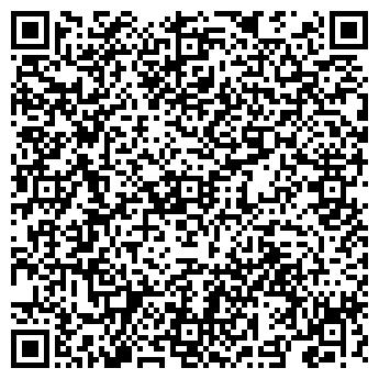 QR-код с контактной информацией организации РАДУГА ВОЯЖ